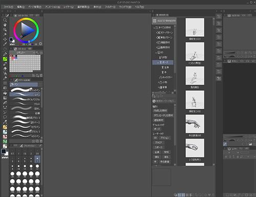 クリスタの3Dモデル素材